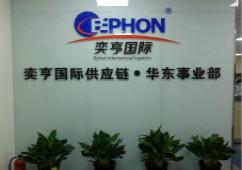 上海代理仪器报关公司